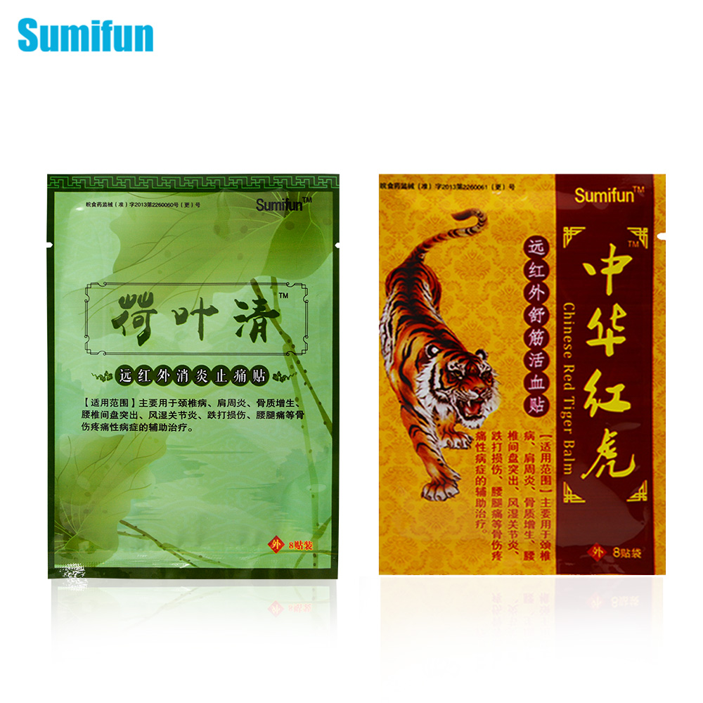 Sumifun 48Pcs Eczema Psoriasis Medical Plaster Patches Pain Powerful Treatment Chronic Eczema Neurodermatitis Free ShippingD0973 image