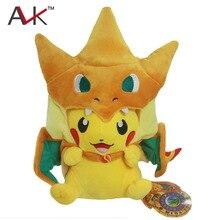 hot sales retail 1pcs lot pokemon plush dolls Y version of the trumpet Dragon Pikachu super