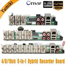 5 в 1 4CH/8CH/16CH AHD DVR видеонаблюдения рекордер наружного наблюдения DVR 1080N Гибридный плата DVR для аналоговых AHD CVI TVI IP