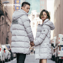 SHANPING 2017 New Long Parkas Female Winter Coat Thickening Cotton Winter Jacket Womens Outwear Parkas for