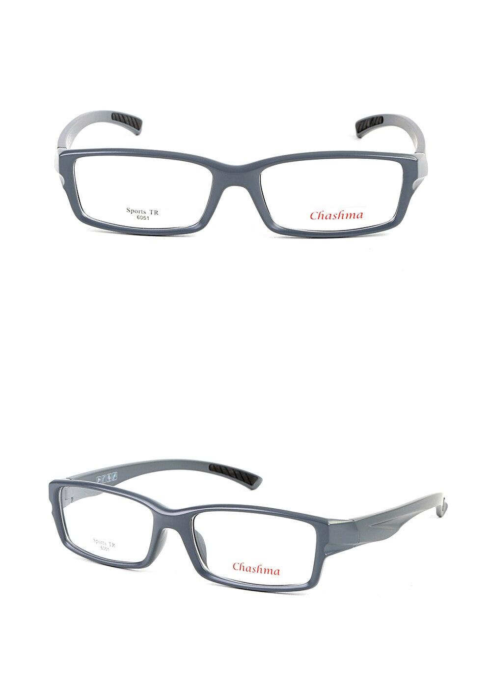 Chashma Brand Designer Fashion Glass TR90 Sports Full Frame Eyewear ...