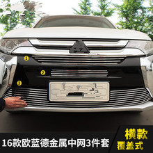 Car styling For Mitsubishi Outlander 2016 Car aluminum metal Racing grille auto decoration products accessories