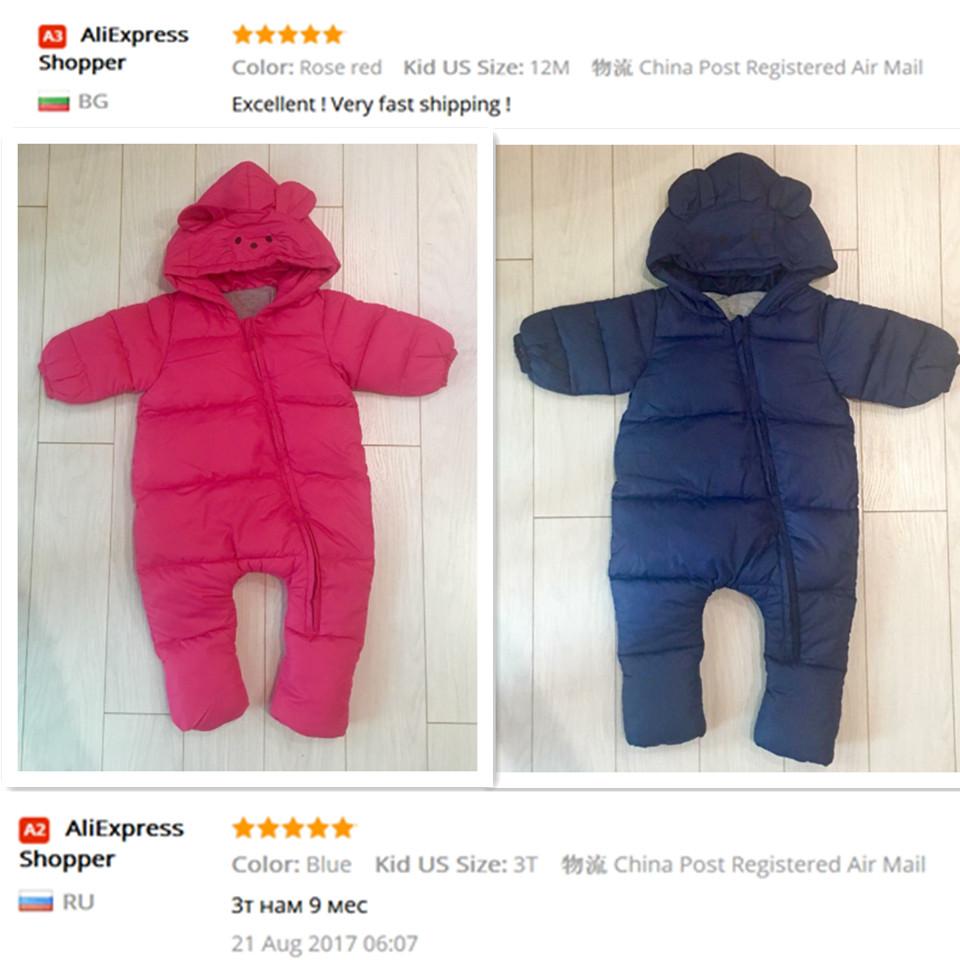 e8b417f0efd QQ20170913212604 QQ20170913212627 . Black Baby winter romper overalls for  baby boys QQ20171016162403  QQ20171016162423 QQ20171016162739   QQ20171016162816