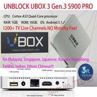 IPTV UNBLOCK UBOX 3 S900 Bluetooth Smart Android 5.1 TV Box Asian Malaysia Korean Japanese Taiwan Chinese India TV Live Channels