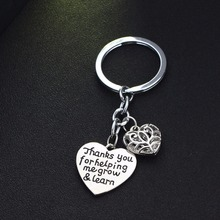 Teachers Key Chain Teachers Appreciation Keyring