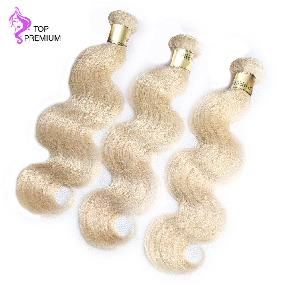 Топ премиум натуральная волос #613 русый Телосложение волна человеческих волос ткет бразильский пучки волос 3 шт./лот Бесплатная доставка