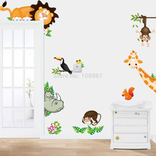 2017 new  Elephant Lion Monkey Giraffe Cartoon Wall Stickers For Kids Room Animal Funny Children Vinyl Stickers 2017 new elephant lion monkey giraffe cartoon wall stickers for kids room animal funny children vinyl stickers
