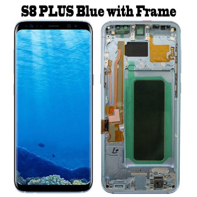 S8 Plus Blue Frame