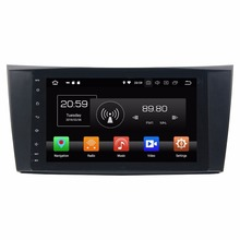 Octa Core 2 din 8 Android 8 0 Car DVD Radio GPS for Mercedes Benz E