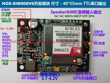 SIM908V6 development module Support 5-28V power supply STM32 control board USB debugger Lib