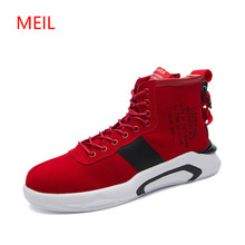 Fashion High Top Sneakers Men 2018 Height Increasing 6cm Casual Leather Elevator Shoes Men Young Style Casual Hip Hop Shoes цена 2017