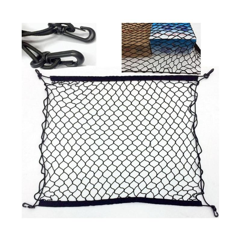 Luggage Protective Device for Car Storage Box for Suzuki