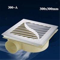 JC300 A Mini Wand Fenster Abluftventilator Badezimmer Küche Toiletten Ventilatoren Windows Abluftventilator Installation loch 300*300mm|exhaust fan window|bathroom fan exhausthole -