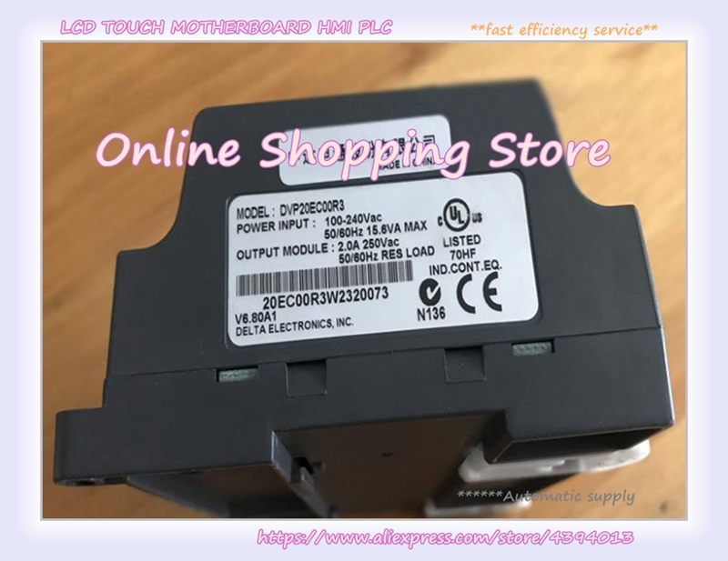 new PLC DVP20EC00R3 EC3 series 100-240VAC 12DI 8DO Relay output in box in stock
