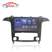 Bway 9″ Car radio stereo for Ford S-Max 2007 2008 Quadcore Android 6.0.1 car dvd GPS player with 1G RAM,16G iNand