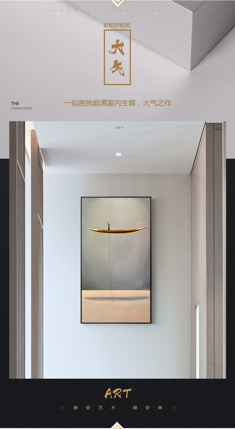 HTB12nN6gYsrBKNjSZFpq6AXhFXaB New Chinese Style Golden Boat Natural Landscape Creative Canvas Paintings Wall Art Pictures For Living Room Home Decor Nostalgic