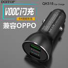DOITOP Super Fast Charger Quick Charge 3.0 Dual USB Wall Charger For Huawei P10 iPhone Samsung galaxy S8 Xiaomi VIVO OPPO VOOC