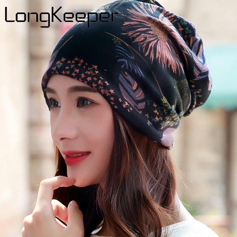 LongKeeper 6 Colors Women Beanies Caps Spring Women Beanie Hat For Women Caps 3 Way To Wear Bonnet 4