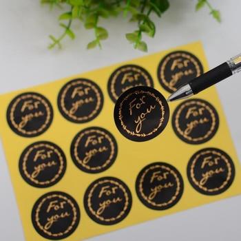 120pcs/lot Round  for You Bronzing Black Handmade Cake Packaging Sealing Label Sticker Baking DIY Party Gift Box Stickers 60pcs sealing handmade golden heart gold cake candy packaging label sticker baking diy gift party stickers