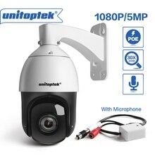 H.265 1080P 5MP PTZ กล้องโดม IP POE Onvif 30X ซูม Mini PTZ ความเร็วสูงกล้องวงจรปิดความปลอดภัยกล้อง 2MP IR 330ft Hisee