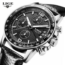 Marca LIGE 2017 nuevos hombres relojes de cuarzo reloj de los hombres reales de tres diales de acero luminosa resistente al agua 30 M deportes al aire libre reloj