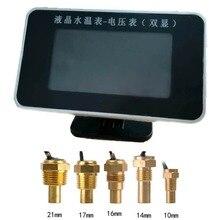 12V/24V Car LCD Digital Display Water Temp Gauges and Volt Meterss+Water Temperature Sensor Head Plug 10MM 14MM 16MM 17MM 21MM