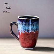 Jingdezhen Keramik Fambe Kleine kaffee Tasse Milch Tasse Büro Rohrofen Umwandlung flambe Glasierte Drink
