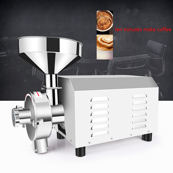 цена на Commercial Flour Grinder Electric 3000W Stainless Steel Grain Spices Herbal Medicine Milling Grinding Abrasive Machine Type 3000