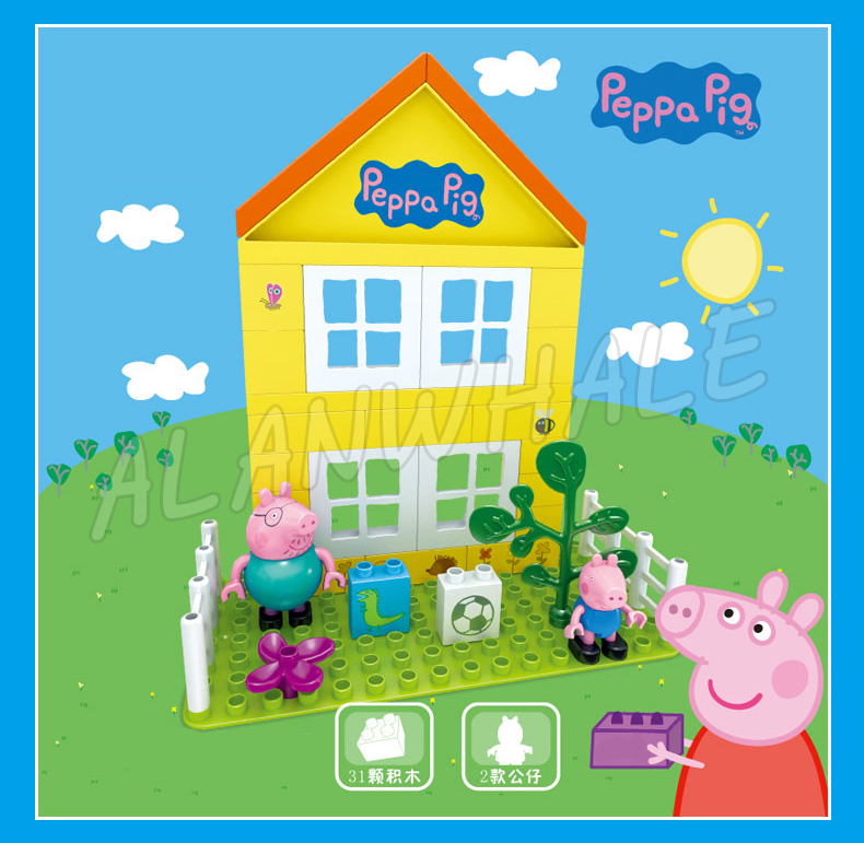 31pcs Peppa Daddy Pig George Family House Gargen Model Building Action Figures Assemble Kid Toys Compatible With lego Duplo
