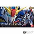 OHS Bandai RG 10 1/144 MSZ-006 Zeta Gundam Mobile Suit Assembly Model Kits