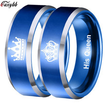 цена на Fashion Her King & His Queen Titanium Steel Crown Ring For Women Men Blue Color Couple Wedding Rings Jewelry Anneau