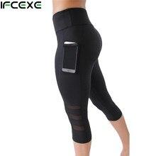 Новые сетчатые лоскутные капри эластичные брюки для йоги на открытом воздухе дышащие спортивные колготки для бега тренажерный зал быстросохнущие брюки Прямая поставка