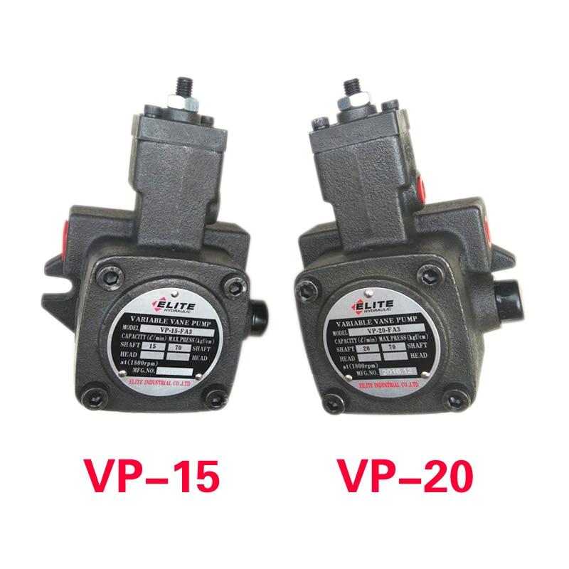 VP серии VP 30 FA2 низкая Давление переменный лопастный насос VP 26 FA2 VP 40 FA2 ассортимент Давление: 1. МПа ~ 5.5Mpa ELITE гидравлического лопастного насоса - 4