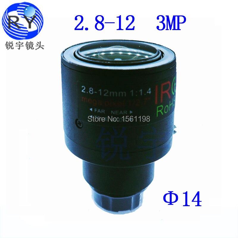 M14 mount 2 megapixely s vysokým rozlišením, širokoúhlý objektiv, manuální Vari-Focal, objektiv 2,8–12 mm, CCTV, objektiv fotoaparátu, IR doprava zdarma