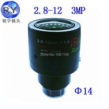 M14 mount 2 megapixels high-definition wide-angle Manual Vari-Focal 2.8-12mm lens CCTV camera lens IR free shipping