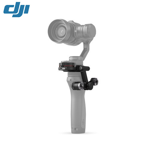 Many Instock Original DJI OSMO Gimbal X5 Adapter connector for DJI OSMO X5 Gimbal Upgrade OSMO Handheld gimbal parts accessories