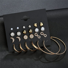 2019 Temperament New 12 pairs of Stars Moon Earrings Ear ring Combination Set Ornament For Women Jewelry Dropshipping
