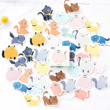 1 box sell Small Fat Cat Wall Sticker Beautiful Butterfly for Kids Room Wall Decals Home Decoration On the Wall(China)