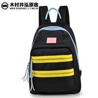 2017 New arrival canvas Backpacks Women Korean Style Fashion Rucksacks School Backpack For Girls Mochila Brand Designer Bags