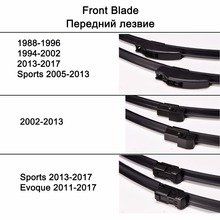 Oge Wiper Blades For Land Rover Range Rover L322 L332 L405 Vogue P38 / Sports / Evoque 1988-2017 Car Windscreen Rubber