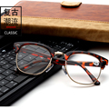= CLARA VIDA = Classic Retro Vintage Rivet Style Handmade Reading Glasses +1 +1.5 +2 +2.5 +3 +3.5 +4 Can custom made the lenses
