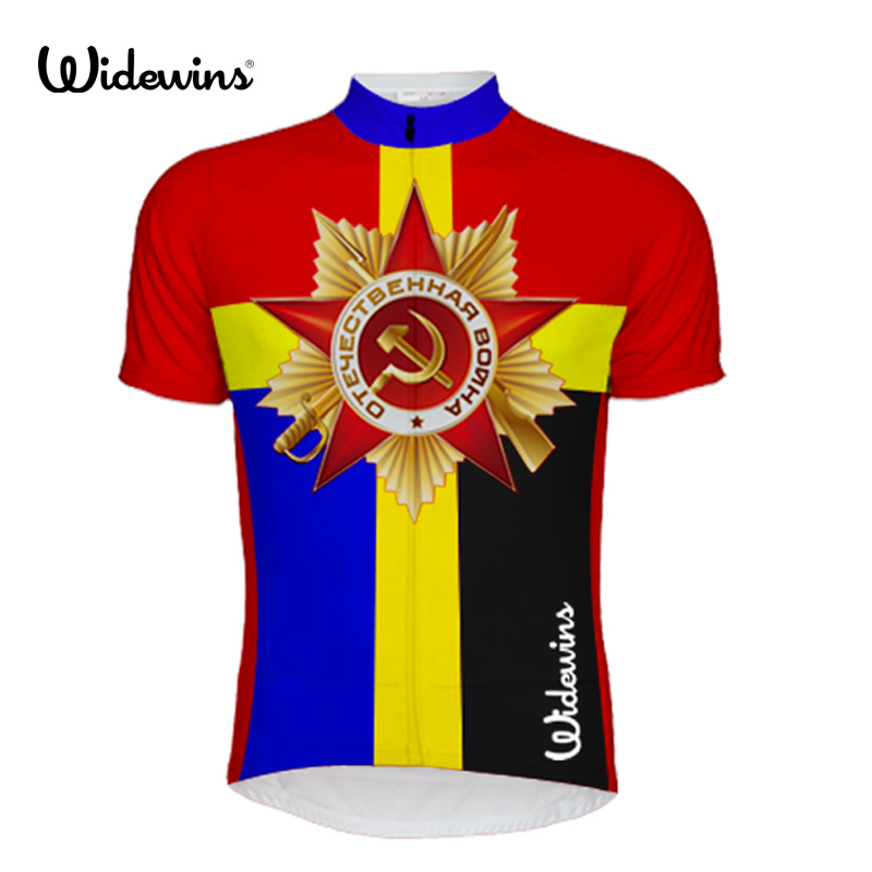 Soviet Union Breathable Cycling Jersey Russia Summer Mtb Bicycle Clothing  Bicycle Short Maillot Ciclismo Sport Sportwear a7c3ebeef