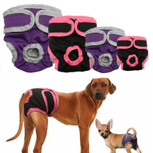 Female Dog Shorts Puppy Physiological Pants Diaper Pet Underwear For Small Meidium Girl Dogs(China)