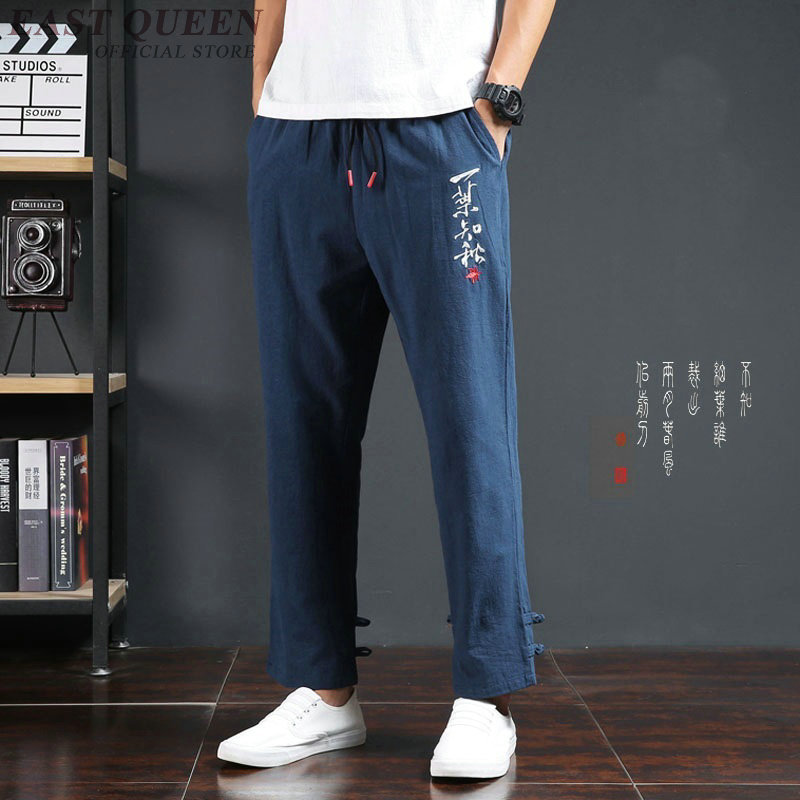 Chinese Traditional Kung Fu Wushu Pants Clothing For Men Male Linen Oriental Style Cargo Pants Trousers KK2001 H