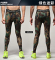 2016 Military style camouflage men pants fitness joggers compression tights long pants leggings mens wear jogginsg