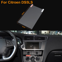Car Styling 7 Inch GPS Navigation Screen Steel Protective Film For Citroen DS5LS Control of LCD Screen Car Sticker