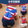2016 Spring Summer Dog Clothes Fashion Patch Mariner Four Leg Pants 2 Designs Hot Sale Free Shipping