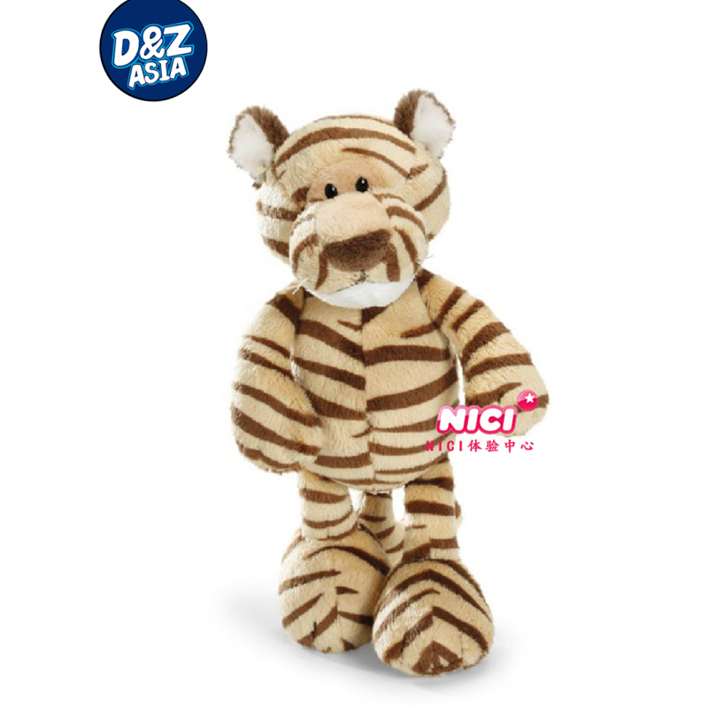 NICI Jungle Series 1pcs Plush Tiger Plush Toys Animals