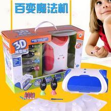 3D принтер, обучающая игрушка для детей, креативная DIY 3D формовочная машина, игрушки ручной работы