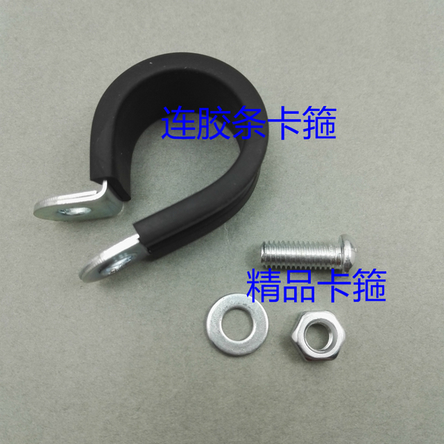 Free shipping pipe clamp 10pcs/lot  ironRubber Rubber Lined P Clips Cable Mounting Hose Pipe Clamp Mikalor